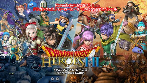 dq-heroes-i-ii-live-stream-ann_02-28-17