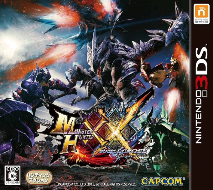 monster-hunter-xx-boxart